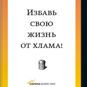 инструкция по проджекту - фото 9